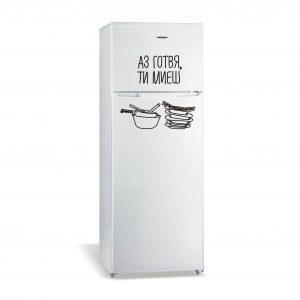 stikeri za hladilnik 13