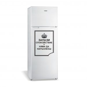 stikeri za hladilnik 7